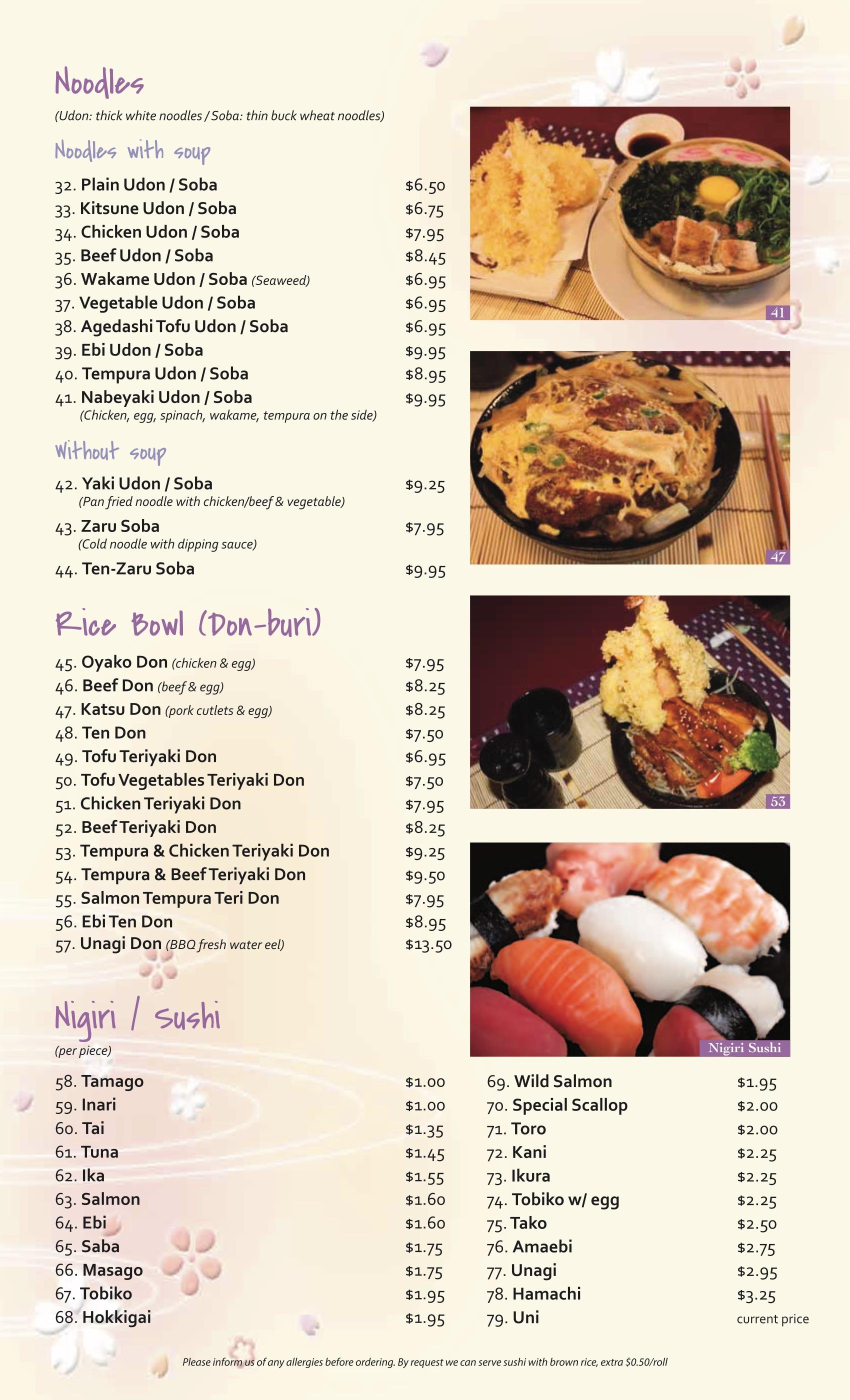 Minato japanese restaurant main menu for Akina japanese cuisine menu